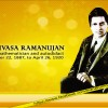 Happy Birth Day to Srinivasa Ramanujan