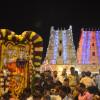 Srisailam Nandi Vahana Seva February 2015