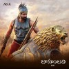 Baahubali is ready to release very soon!